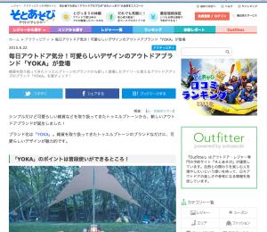 スクリーンショット 2015-09-02 23.25.52