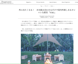 スクリーンショット 2015-09-02 23.26.16